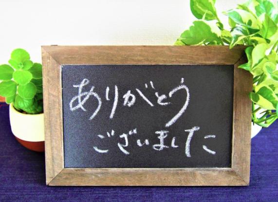 f:id:yukimatu-tousi:20171210230306p:plain