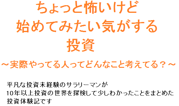 f:id:yukimatu-tousi:20171219112247p:plain