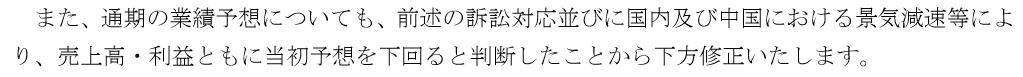f:id:yukimatu-tousi:20181120224152p:plain