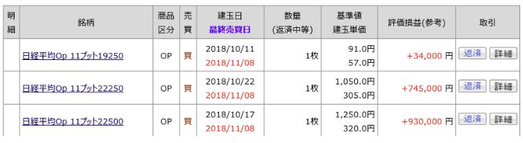 f:id:yukimatu-tousi:20181231001846p:plain