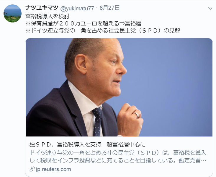 f:id:yukimatu-tousi:20190829235736p:plain