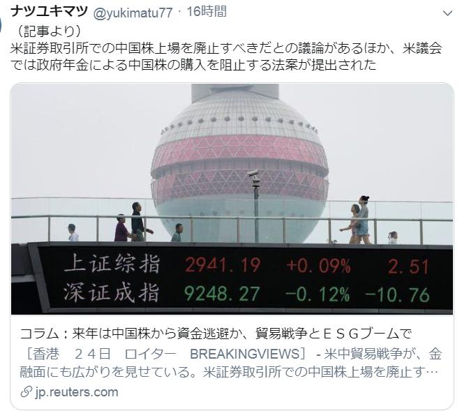 f:id:yukimatu-tousi:20191231150300p:plain