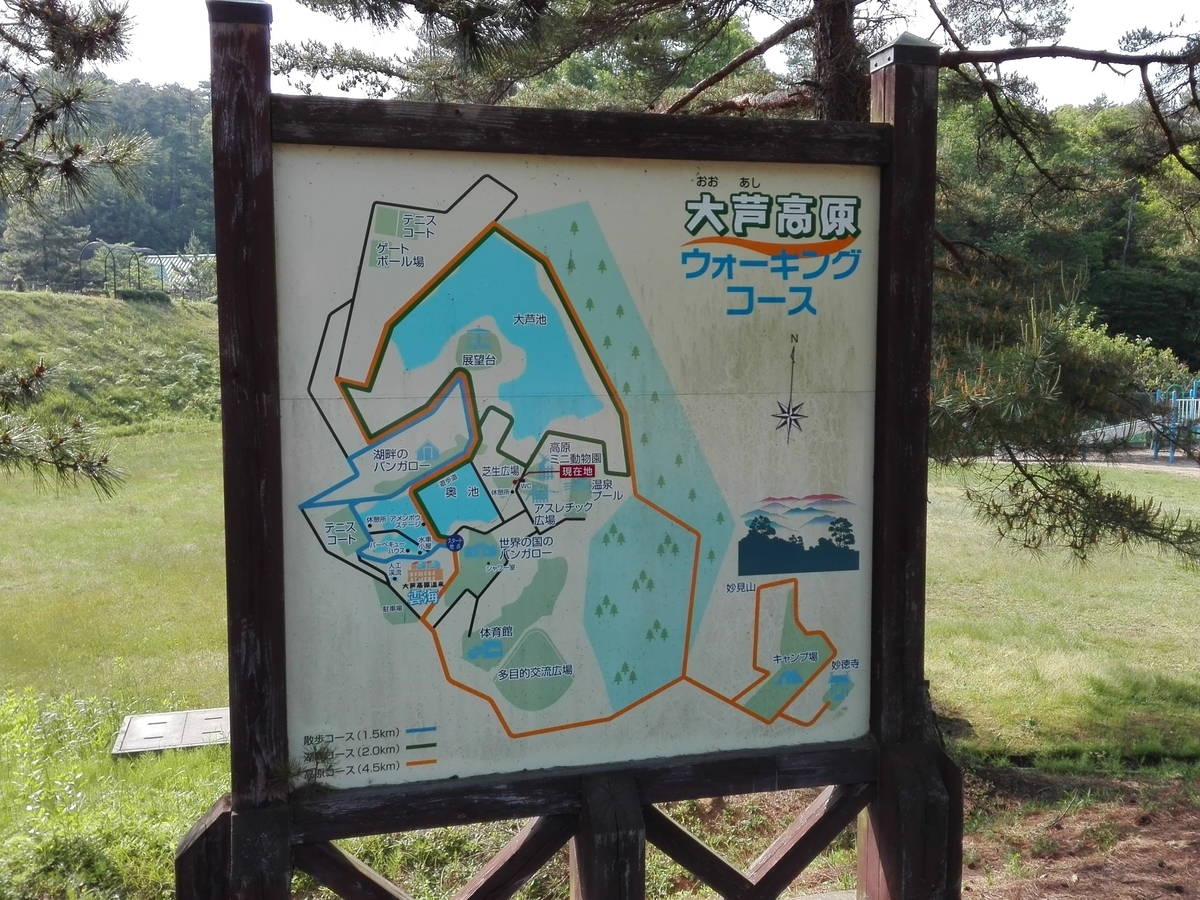oashi-kogen-map