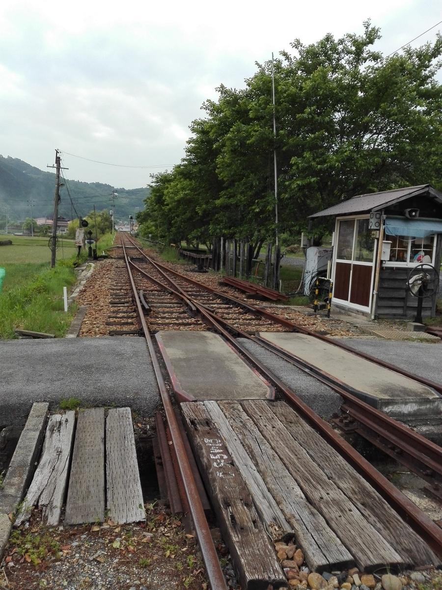 yanahara-fureai-park