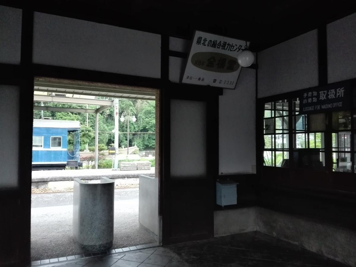ticket-gate