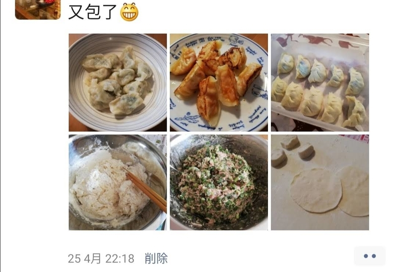 making-jiaozi-wechat
