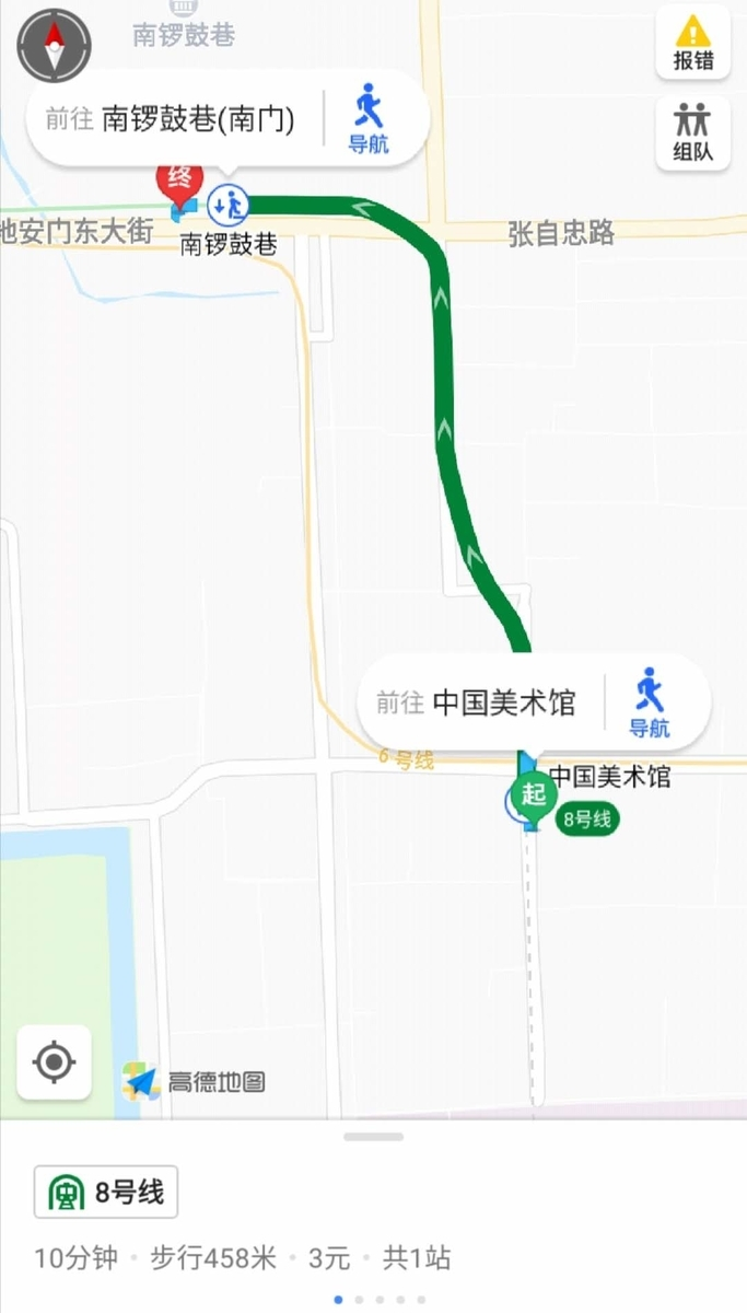 map-to-nanluoguxiang