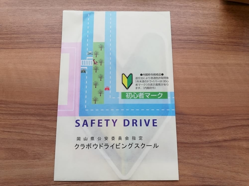 newly-licensed-sticker