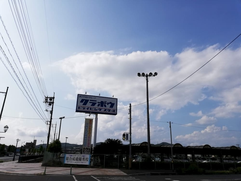 kurabo-driving-school