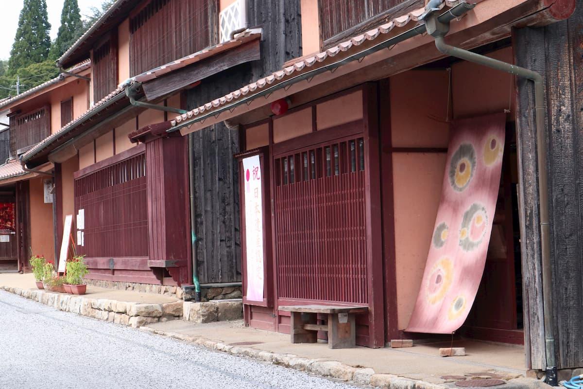 fukiya-residence