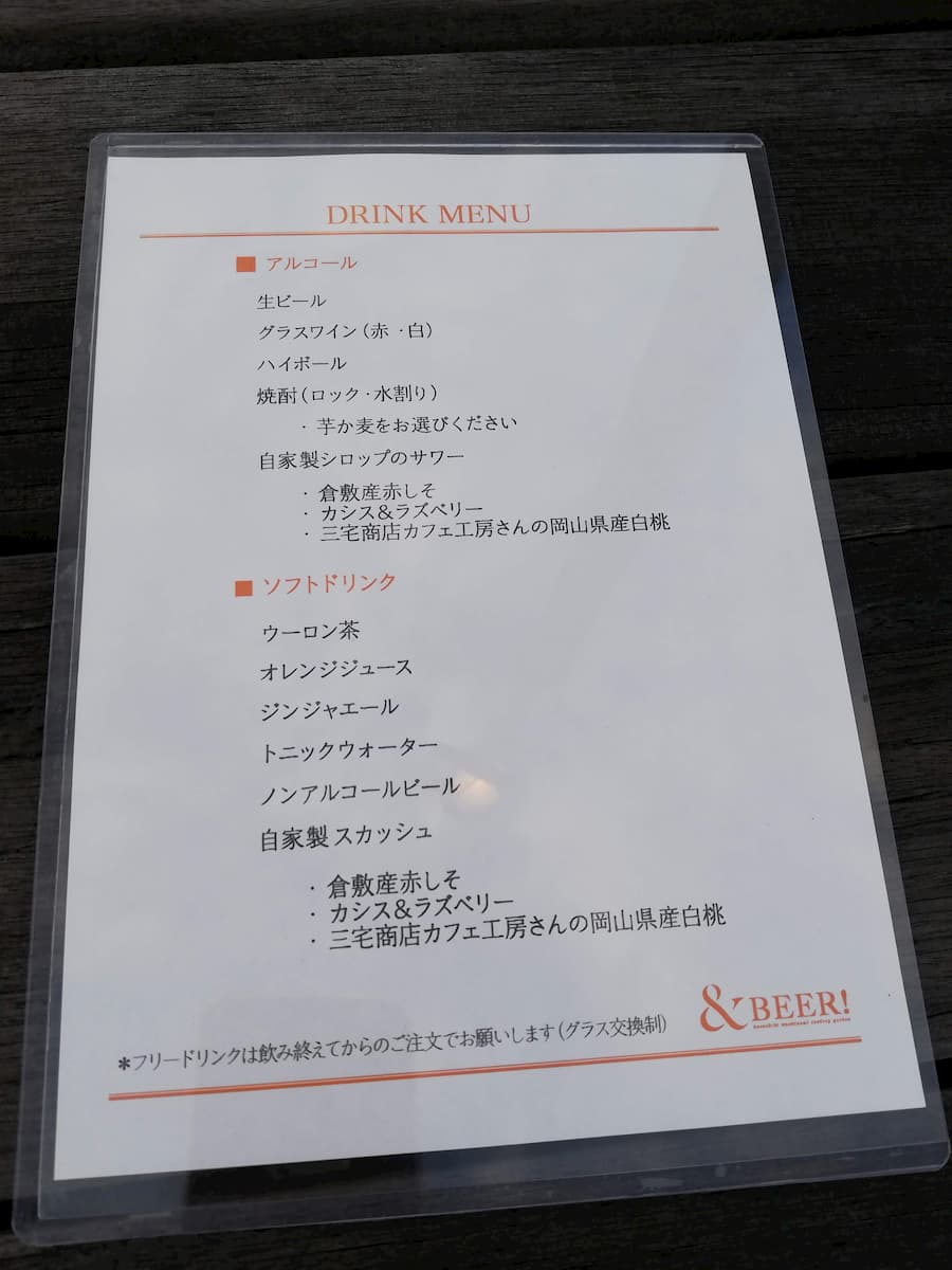 menu-drinks