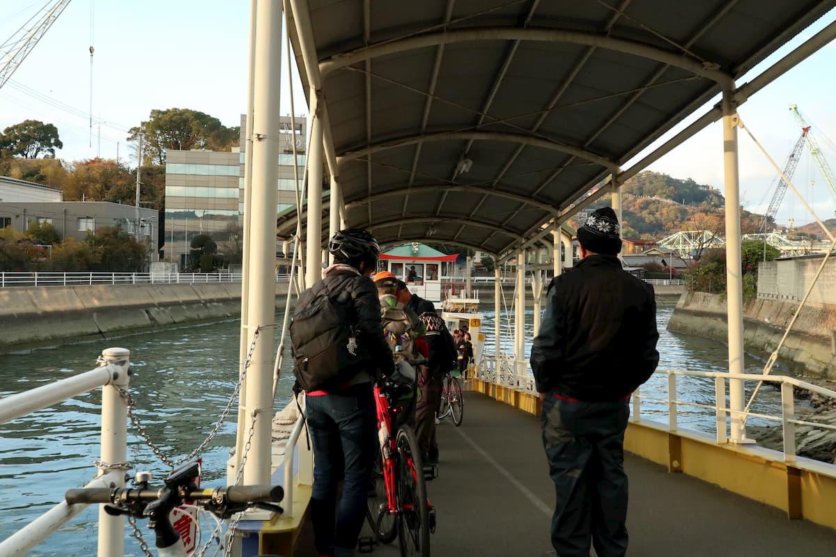 boarding-point