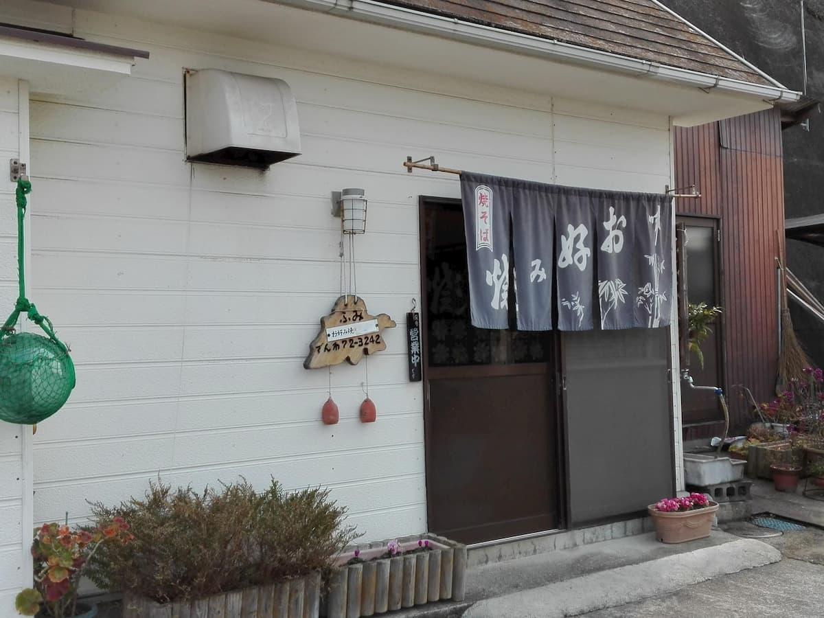 okonomiyakiya-fumi