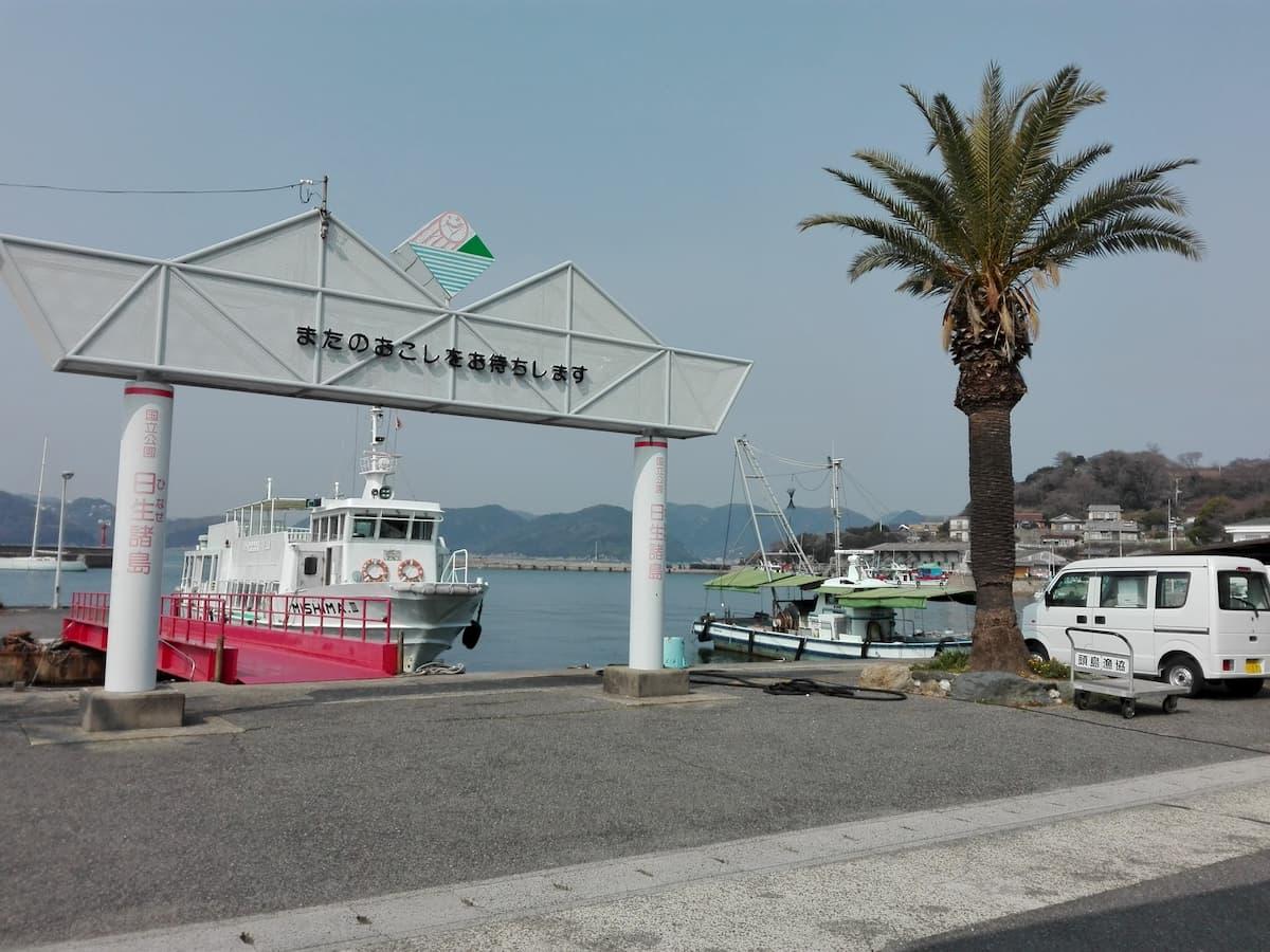 kashirajima-ferry-terminal
