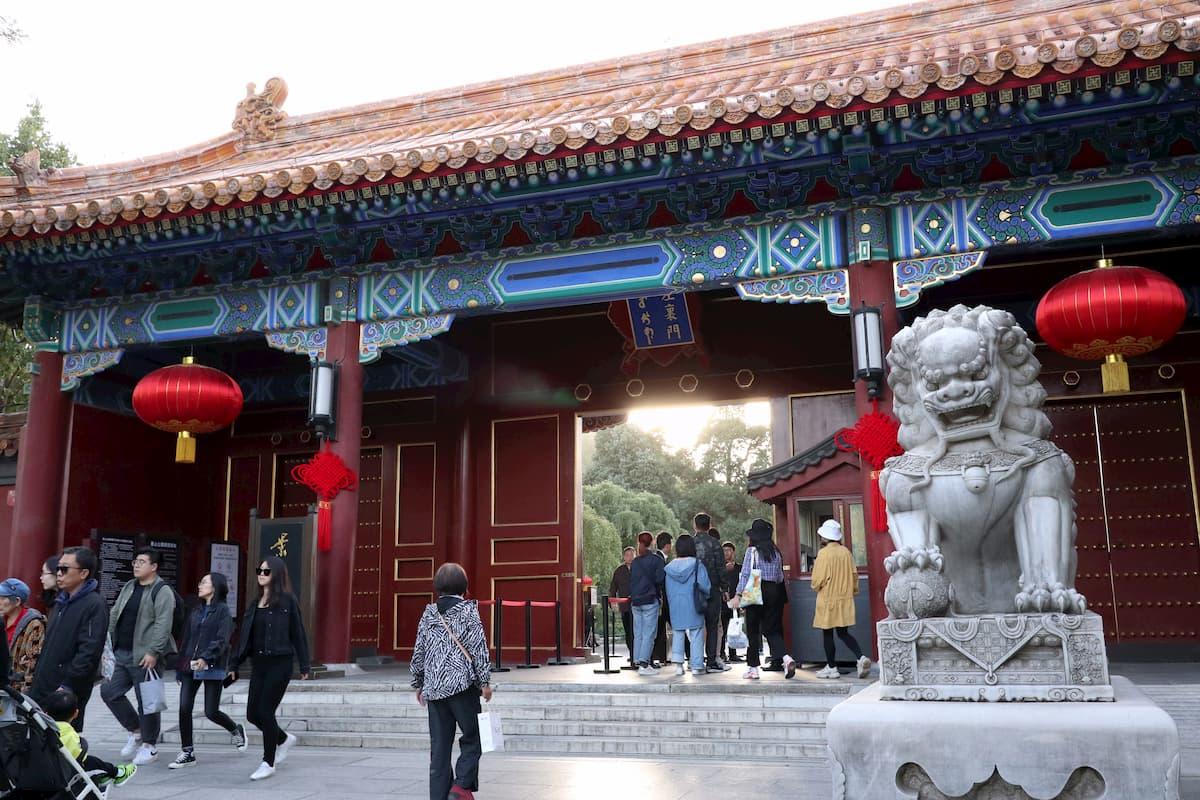 entrance-jingshan-park