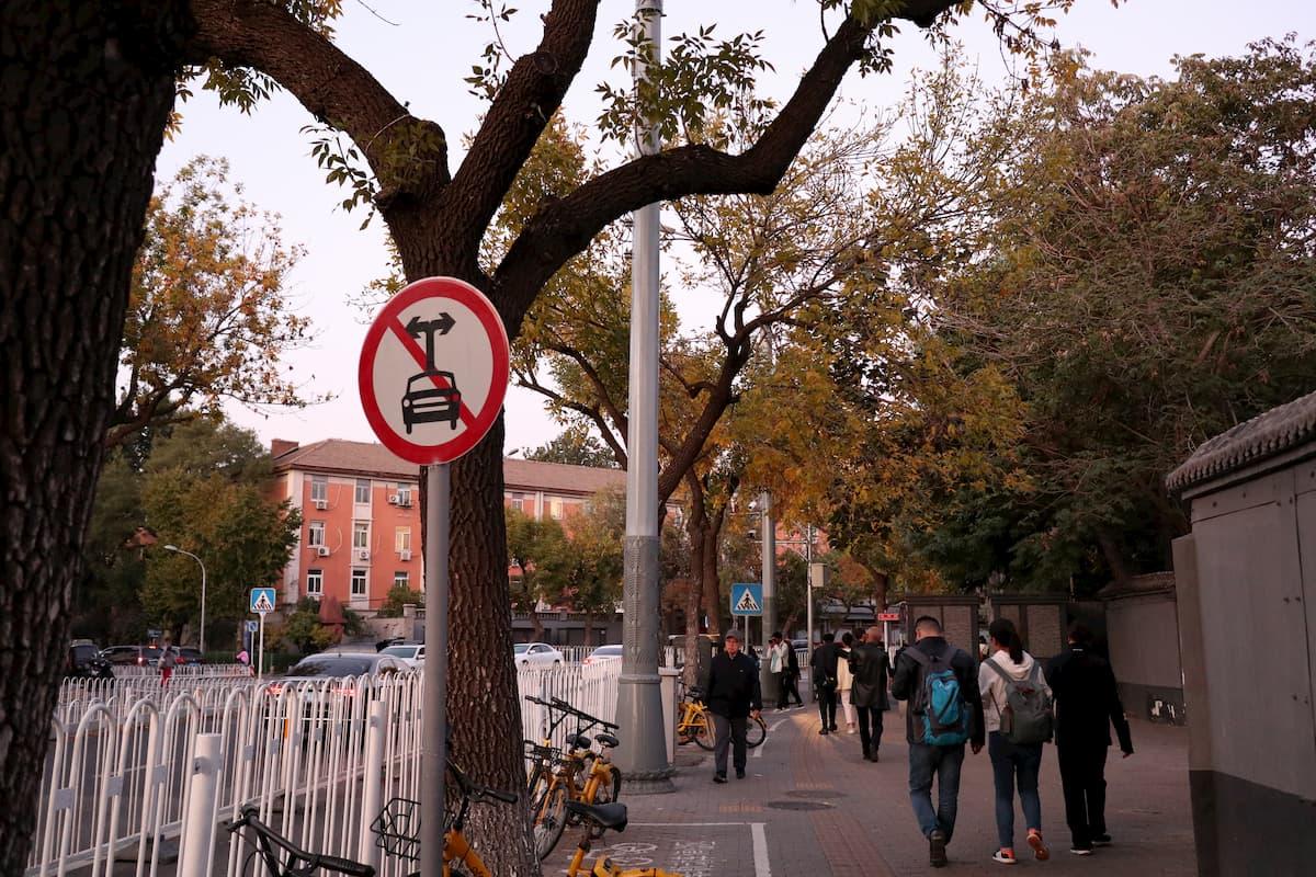 street-beijing
