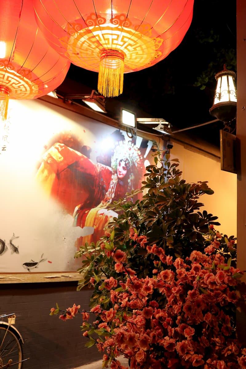 lantern-liuzhaishifu