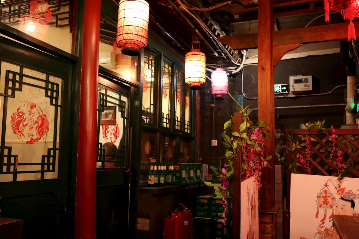 liuzhaishifu-restaurant