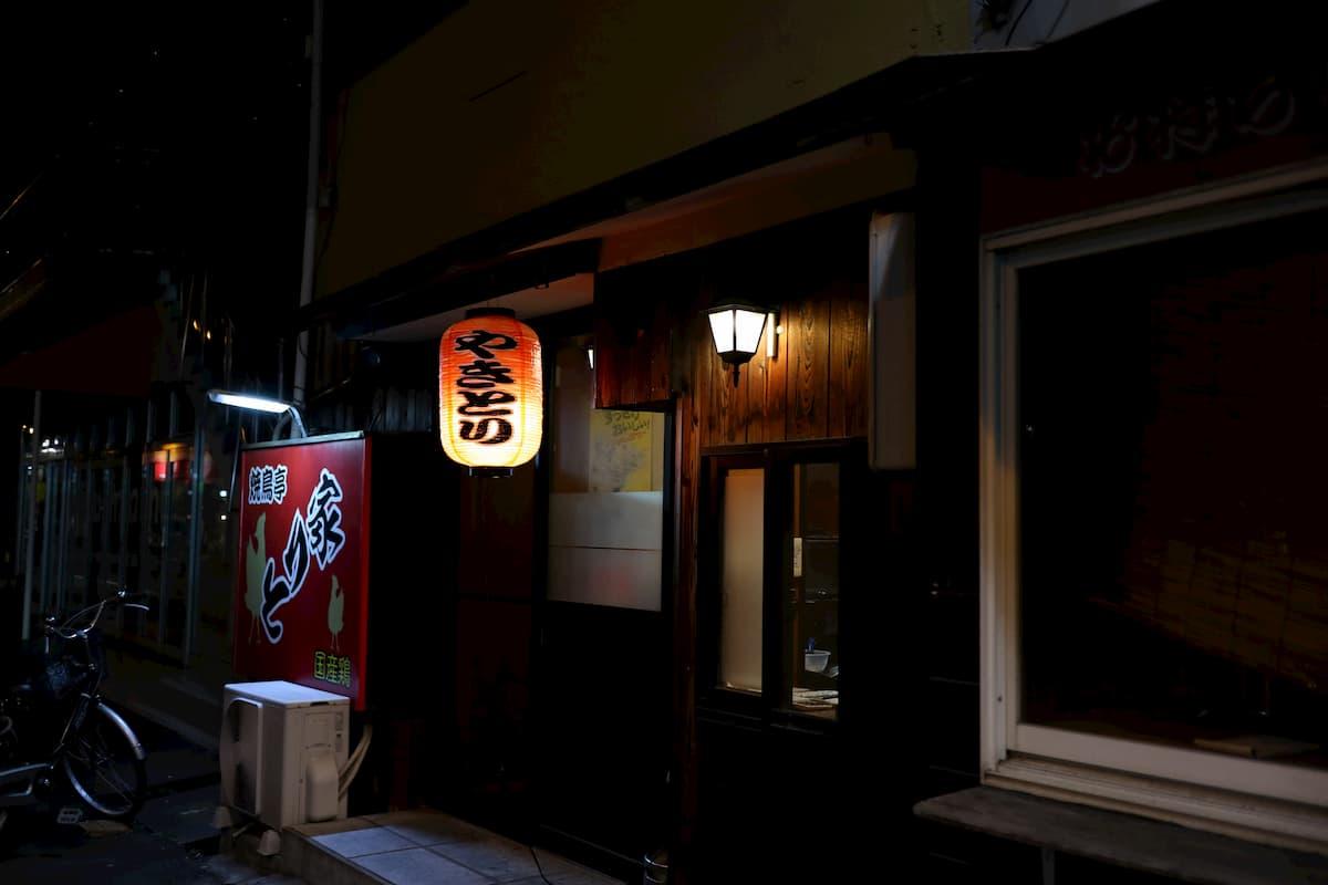 yakitori-torika