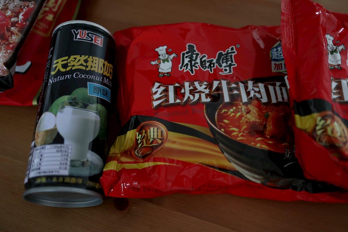 kangshifu-beef-noodle
