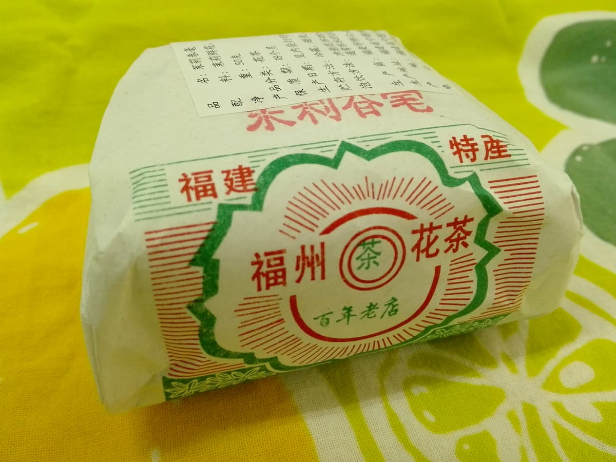 fuzhou-jasmine-tea