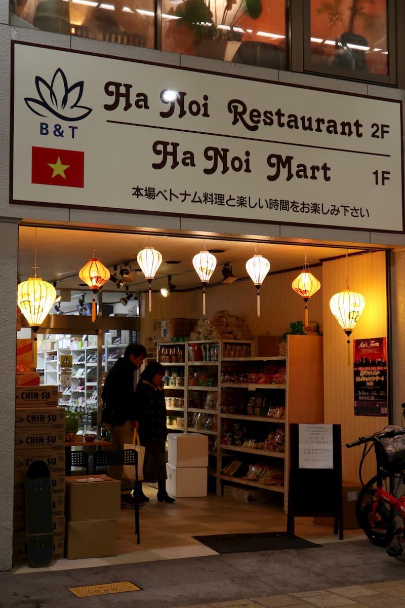 ha-noi-restaurant