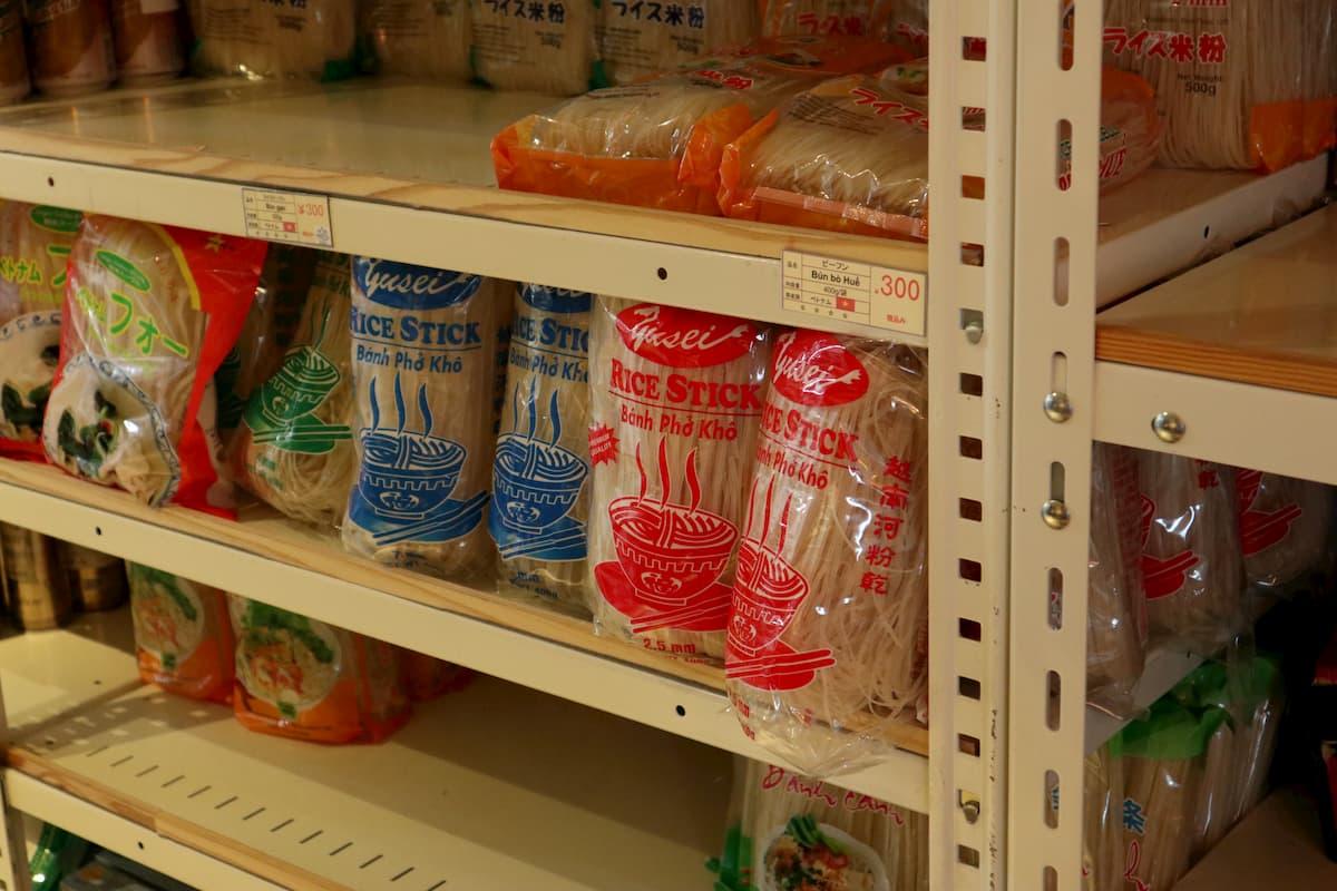 Vietnamese-groceries