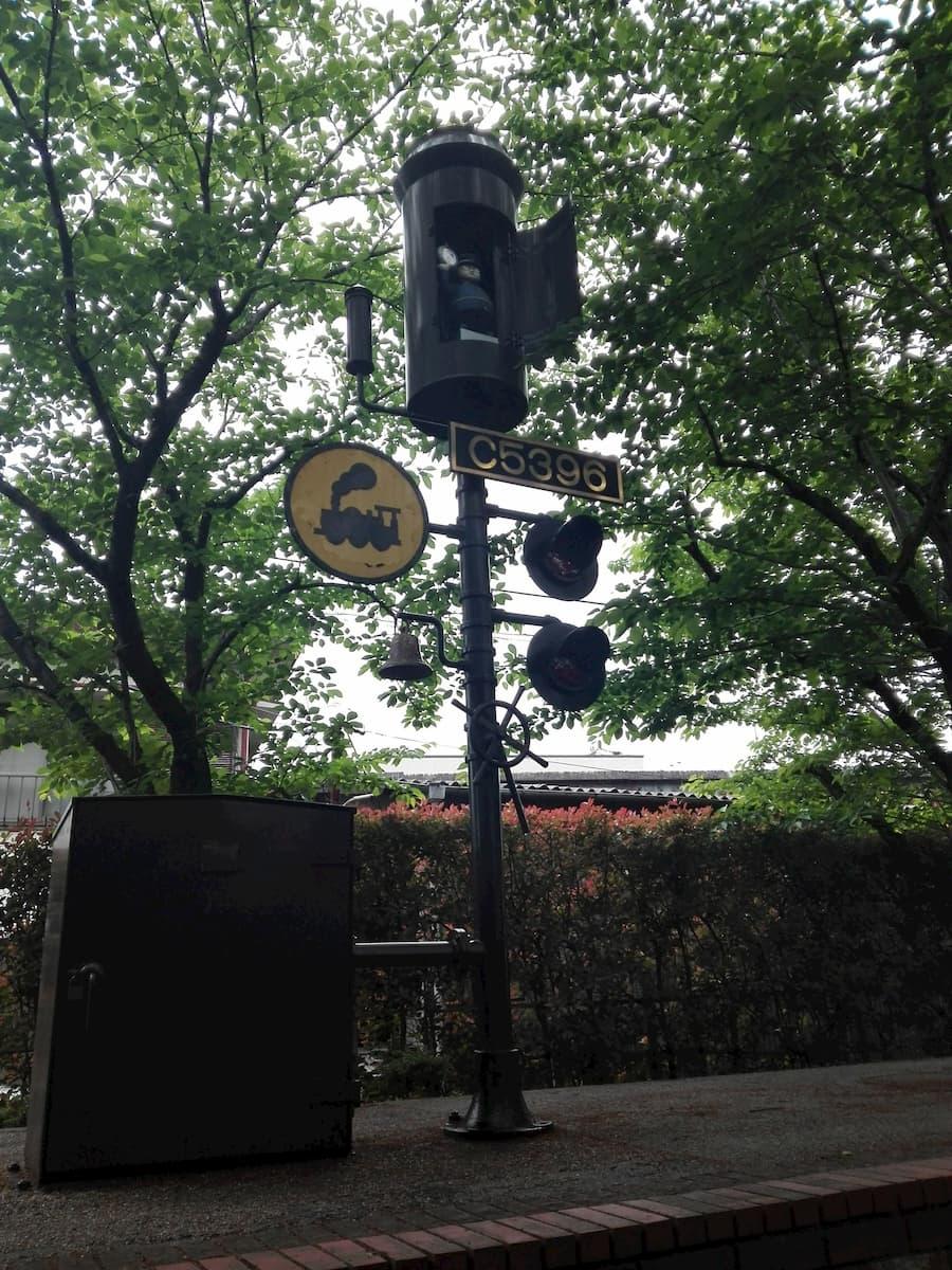 railway-signal