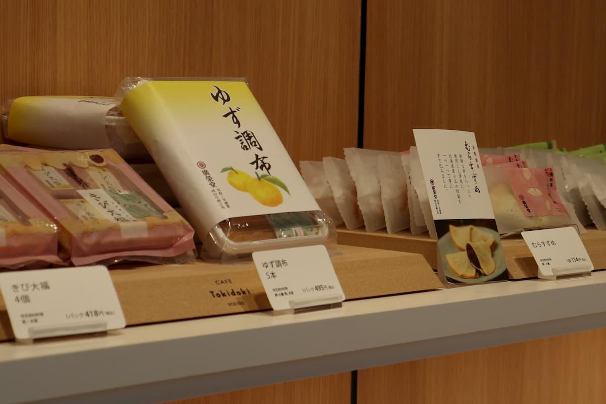 yuzu-chofu