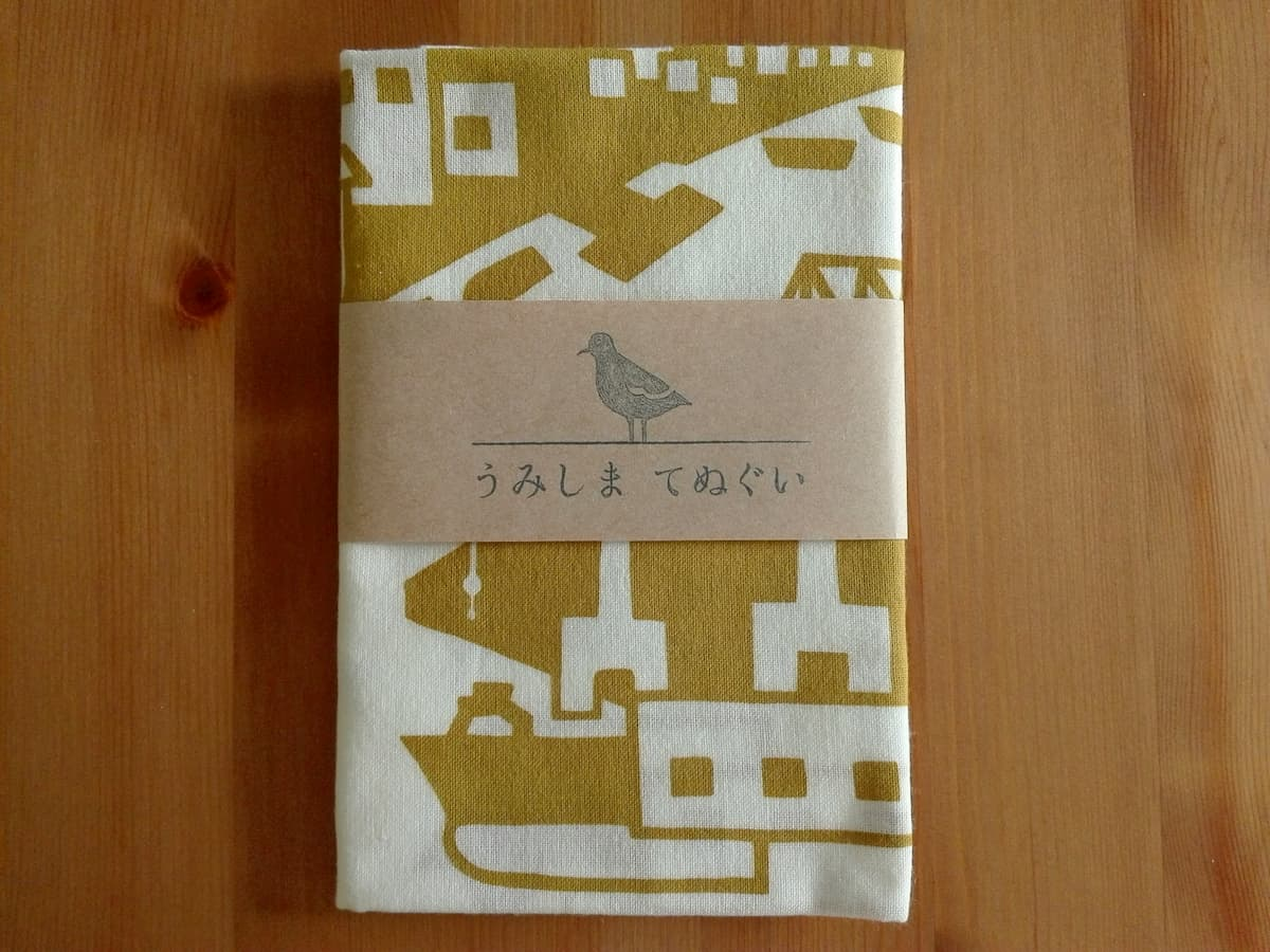 umishima-tenugui-yellow