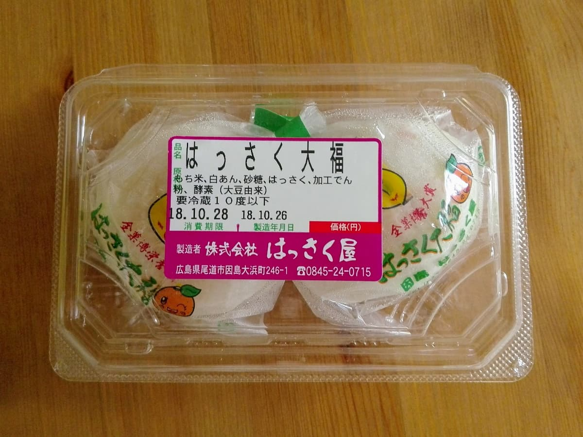 daifuku-hassaku-ya