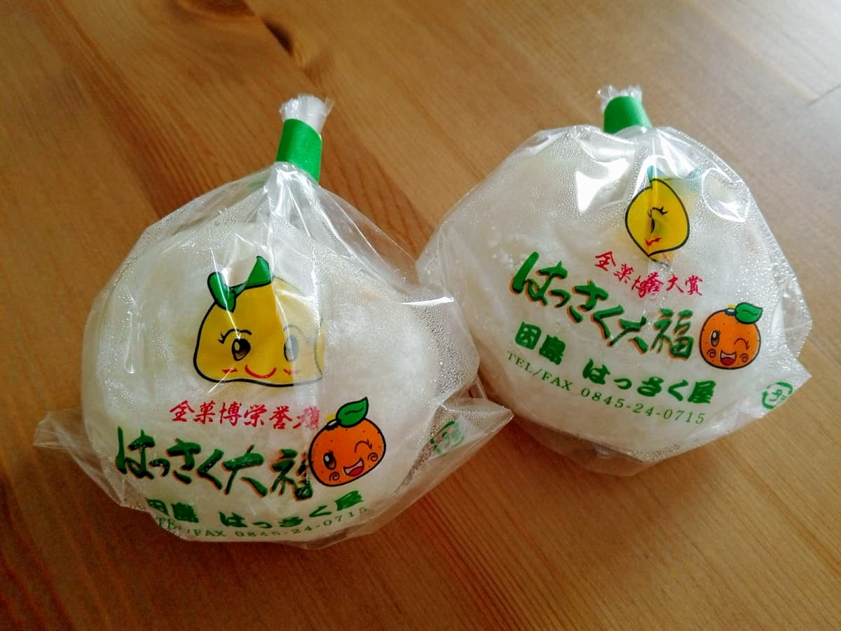 hassaku-daifuku-package