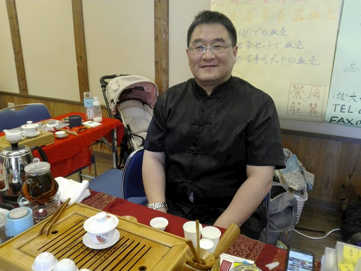 Mr-Zhang
