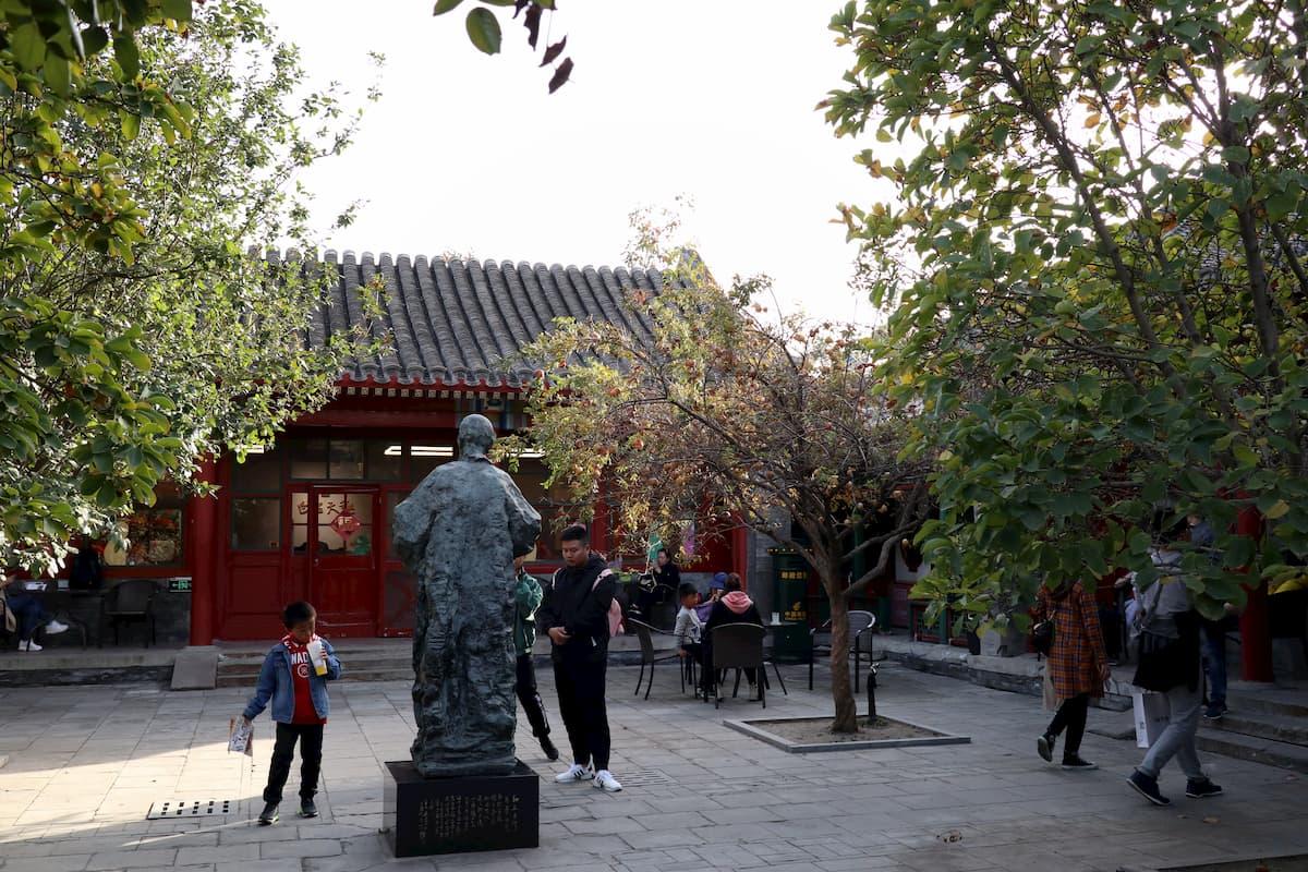 inner-courtyard