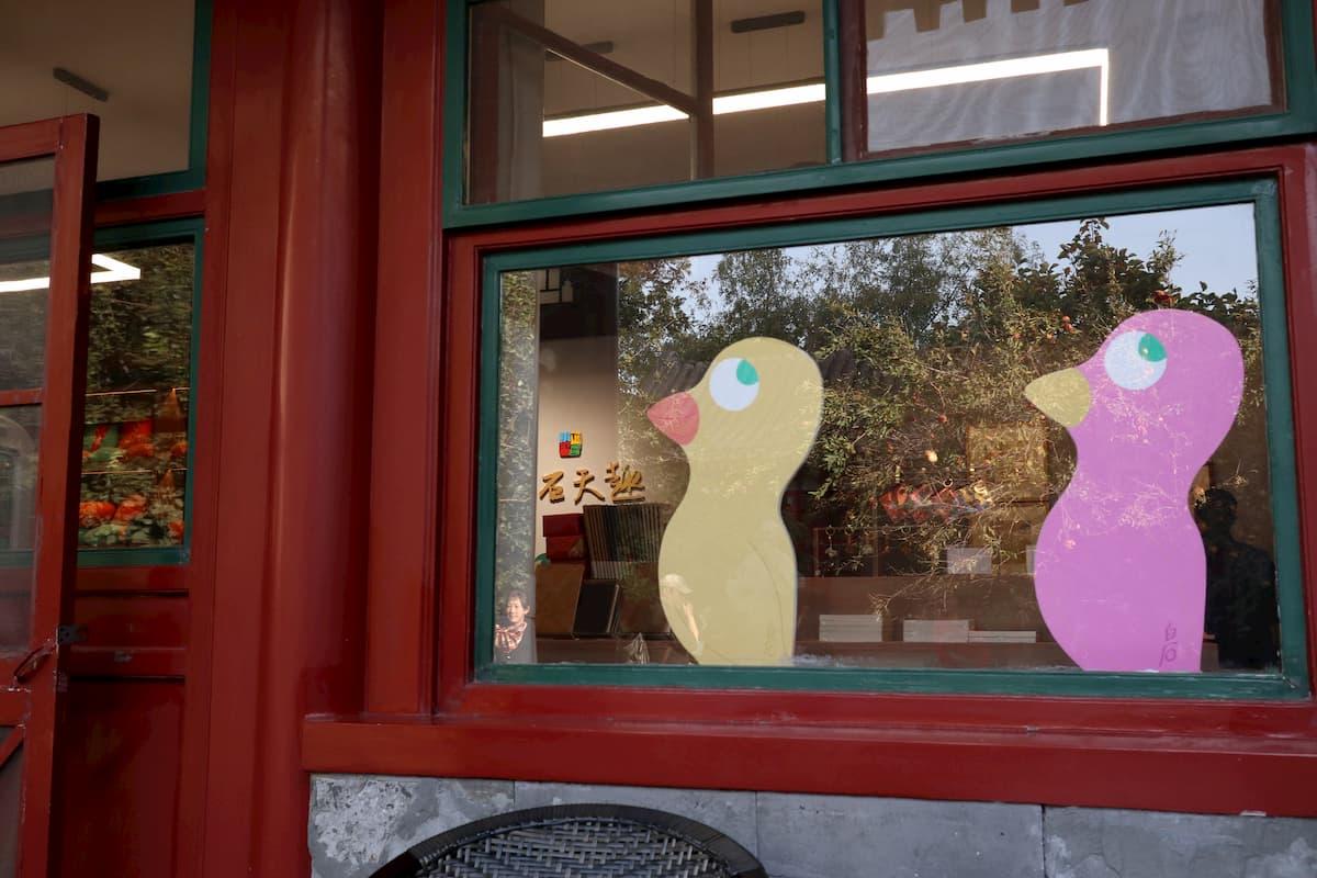 bird-Quer-window
