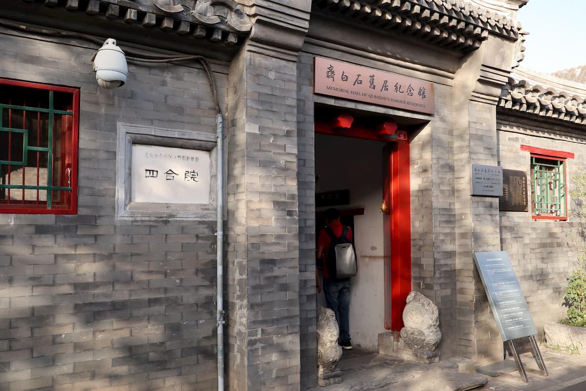 Qi-Baishi-residence