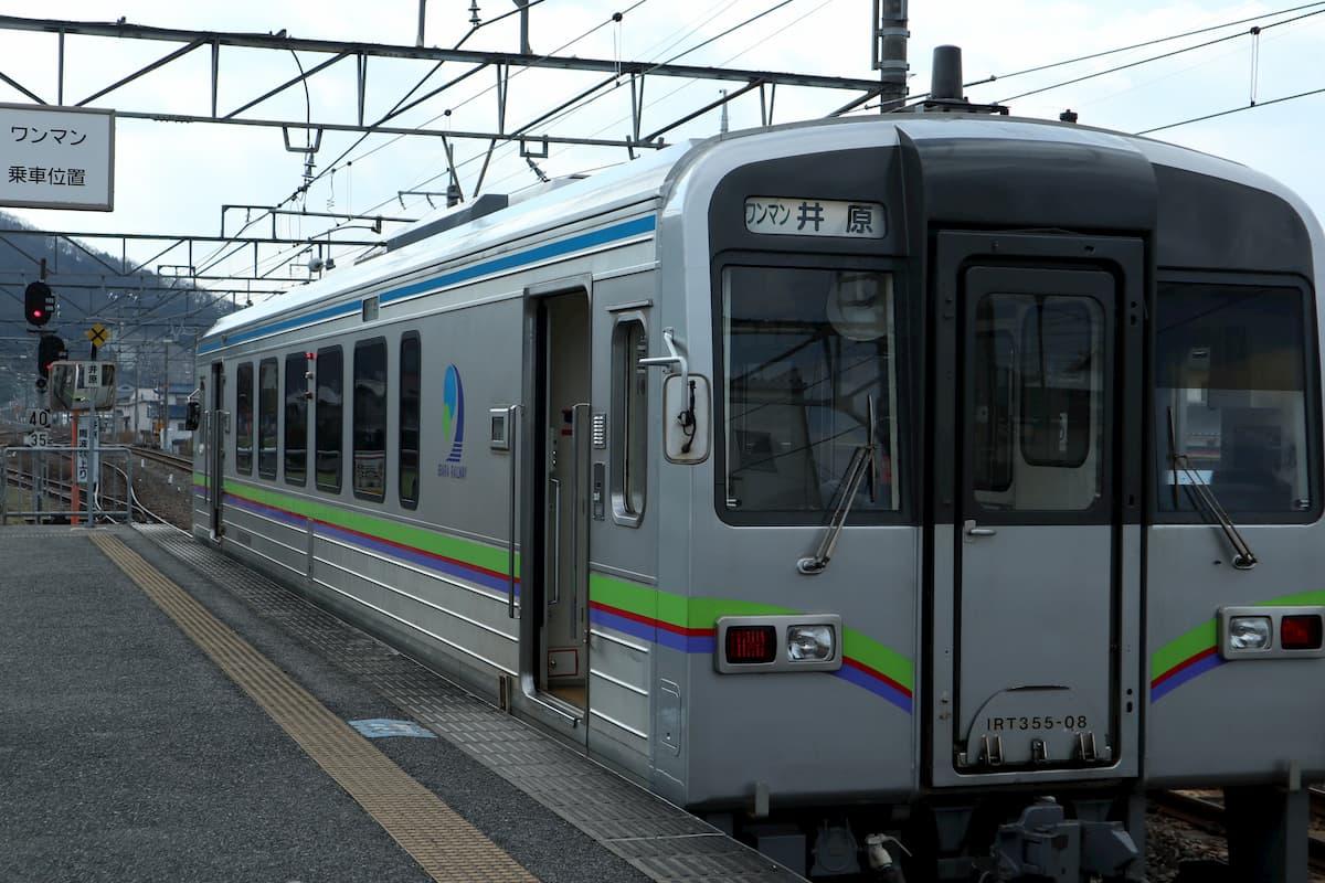 ibara-tetsudo-train