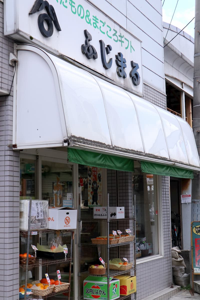 fujimaru-fruit-shop