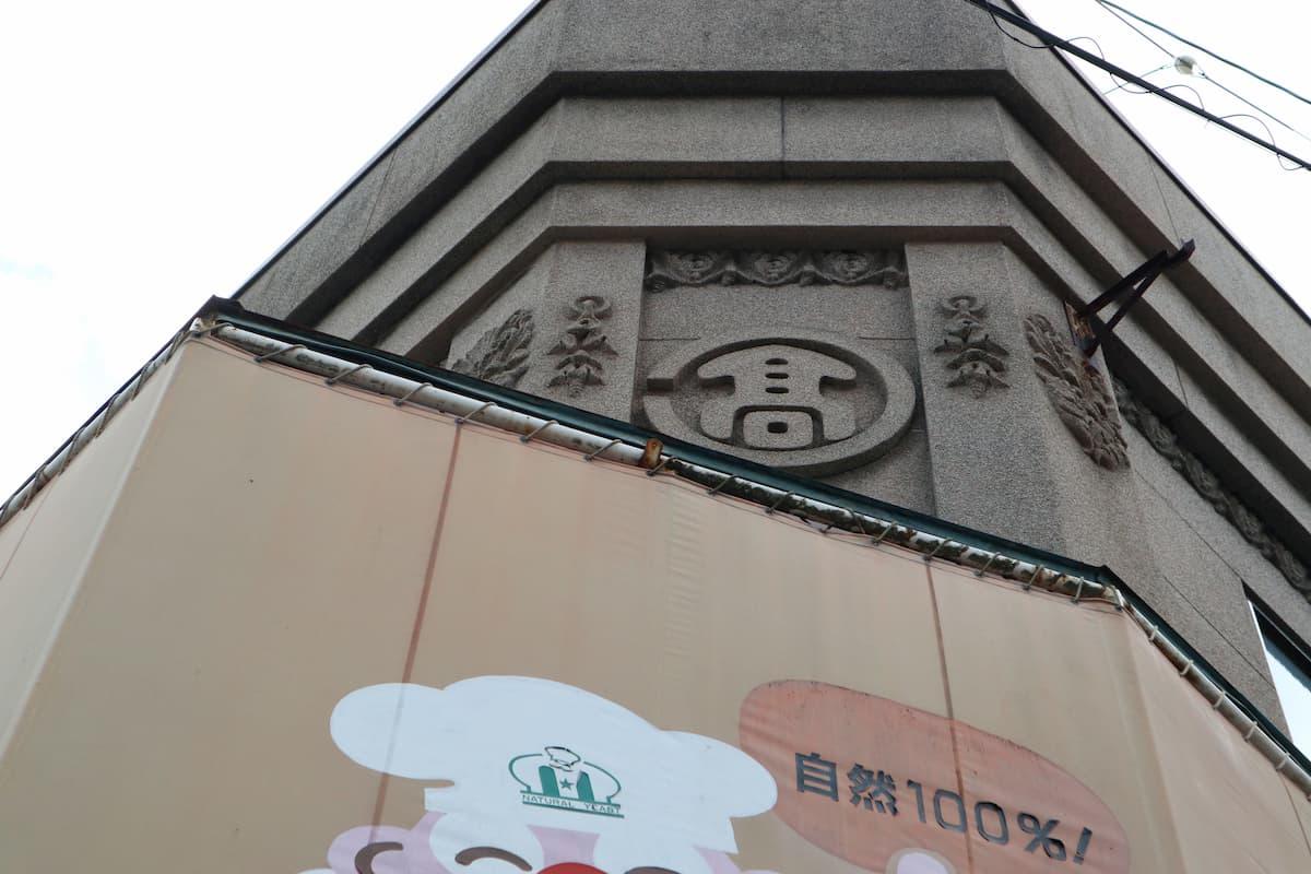 logo-takashimaya