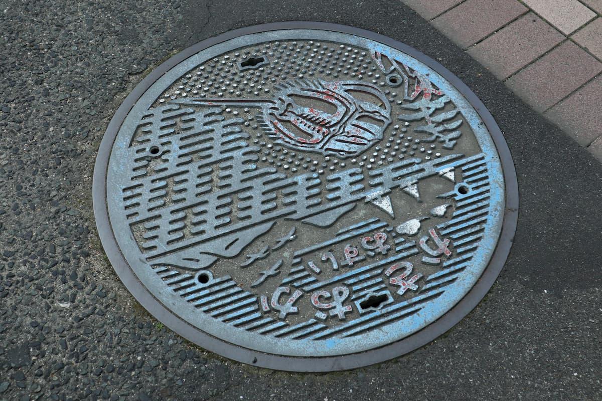 kabutogani-utility-hole-cover