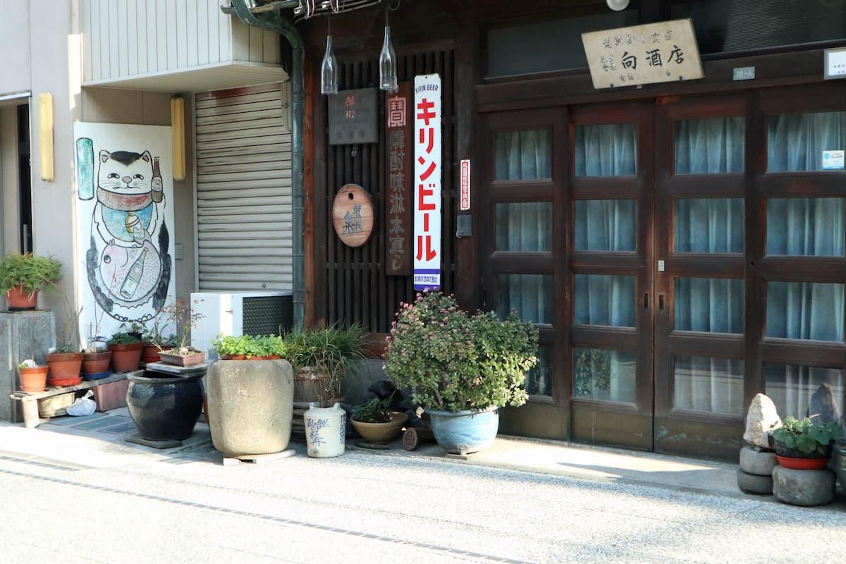 onomichi-liquor-store