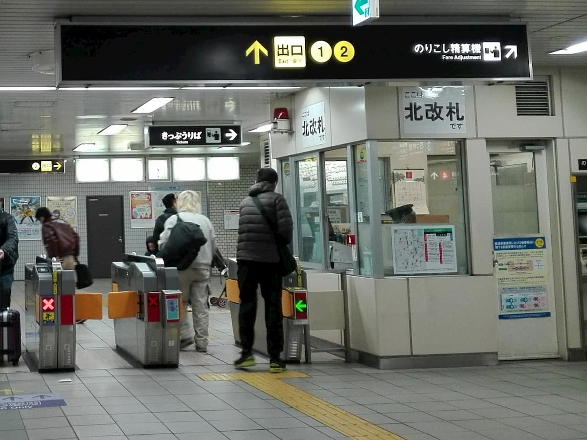 daikoku-cho-subway-gate