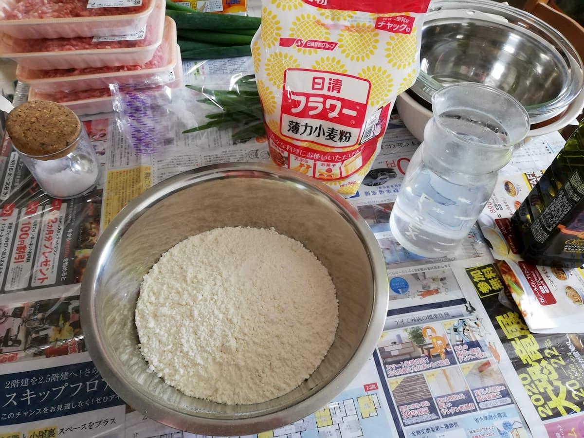 ingredients-for-dumplings