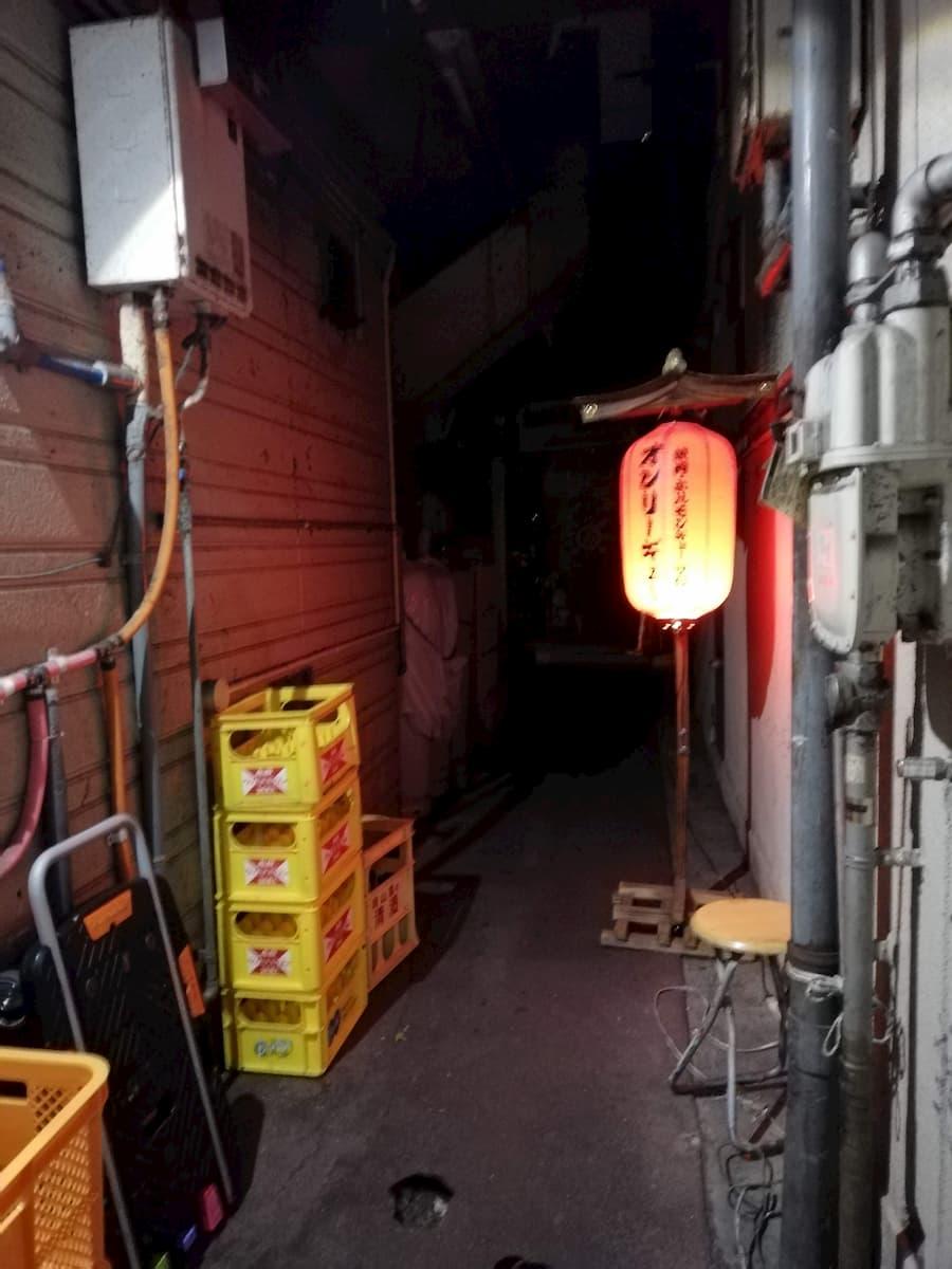 only-Gyu-entrance