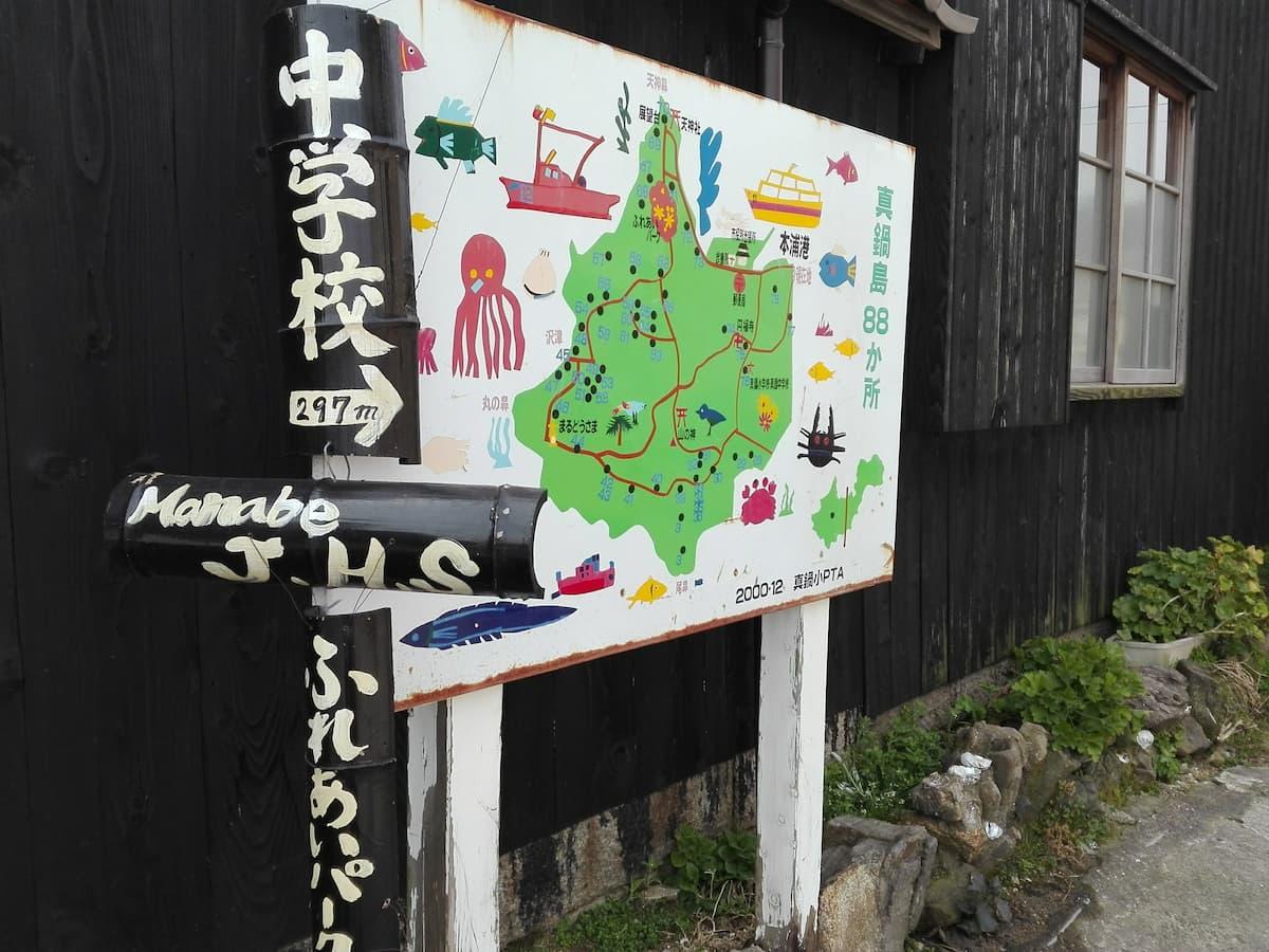 map-board