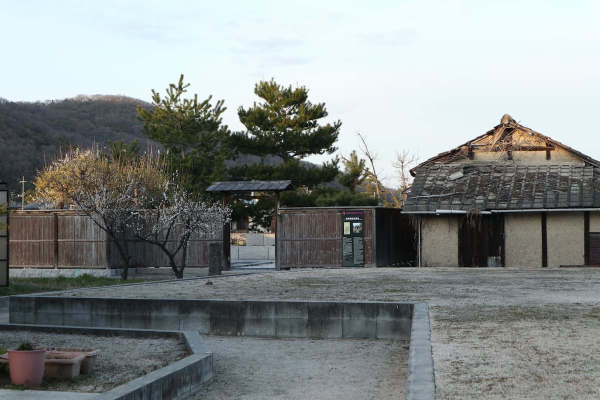 birthplace-of-Eisai