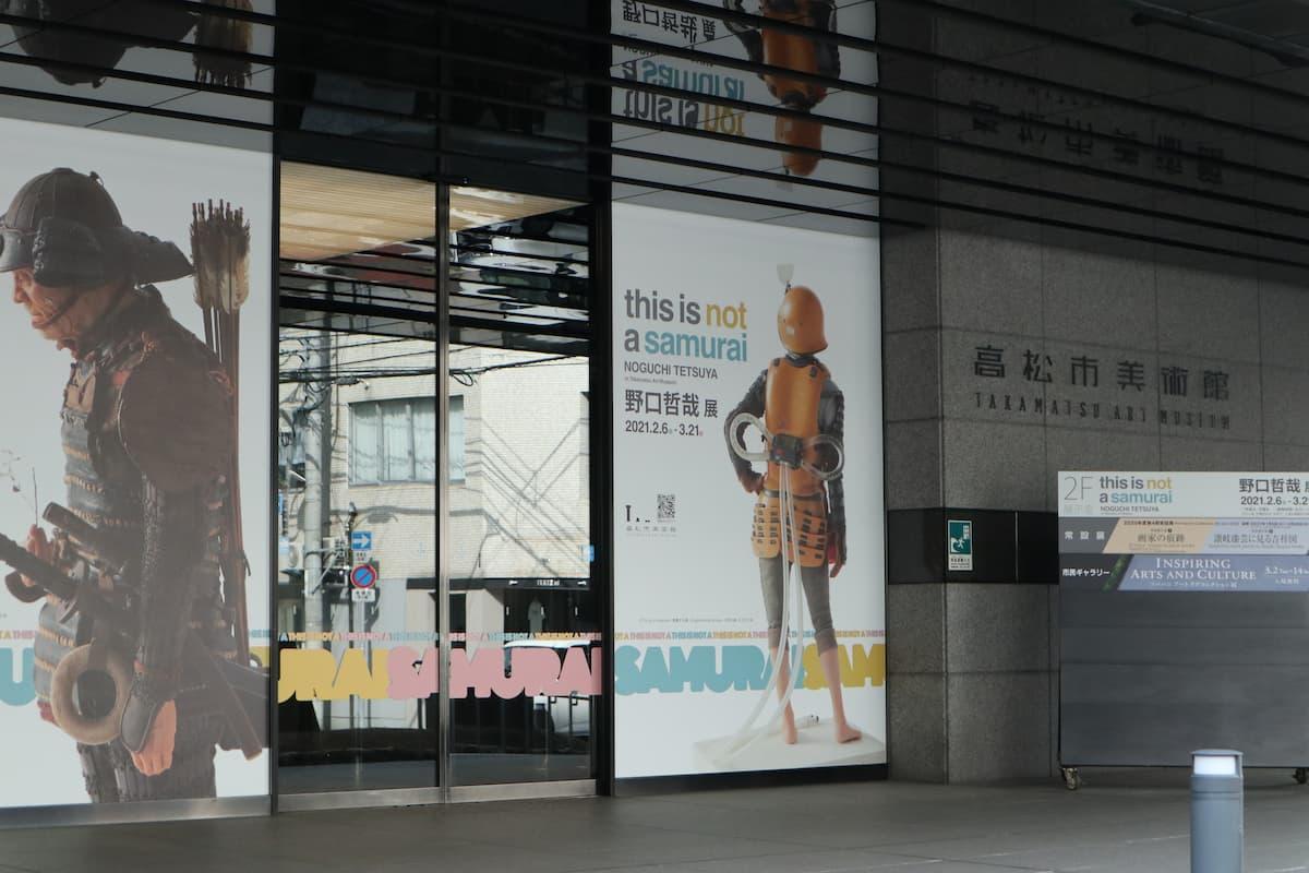 Takamatsu-art-museum