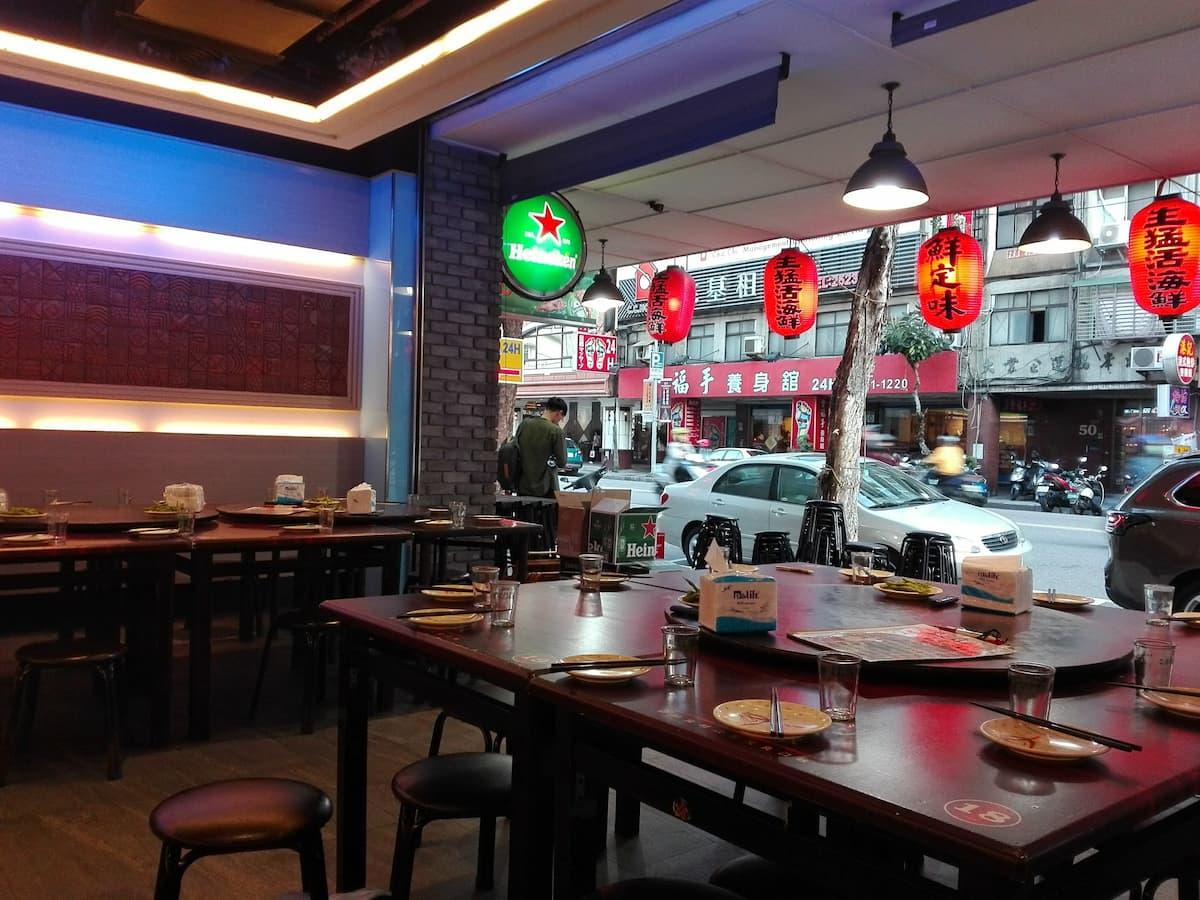 Xiandingwei-shengmeng-haixian