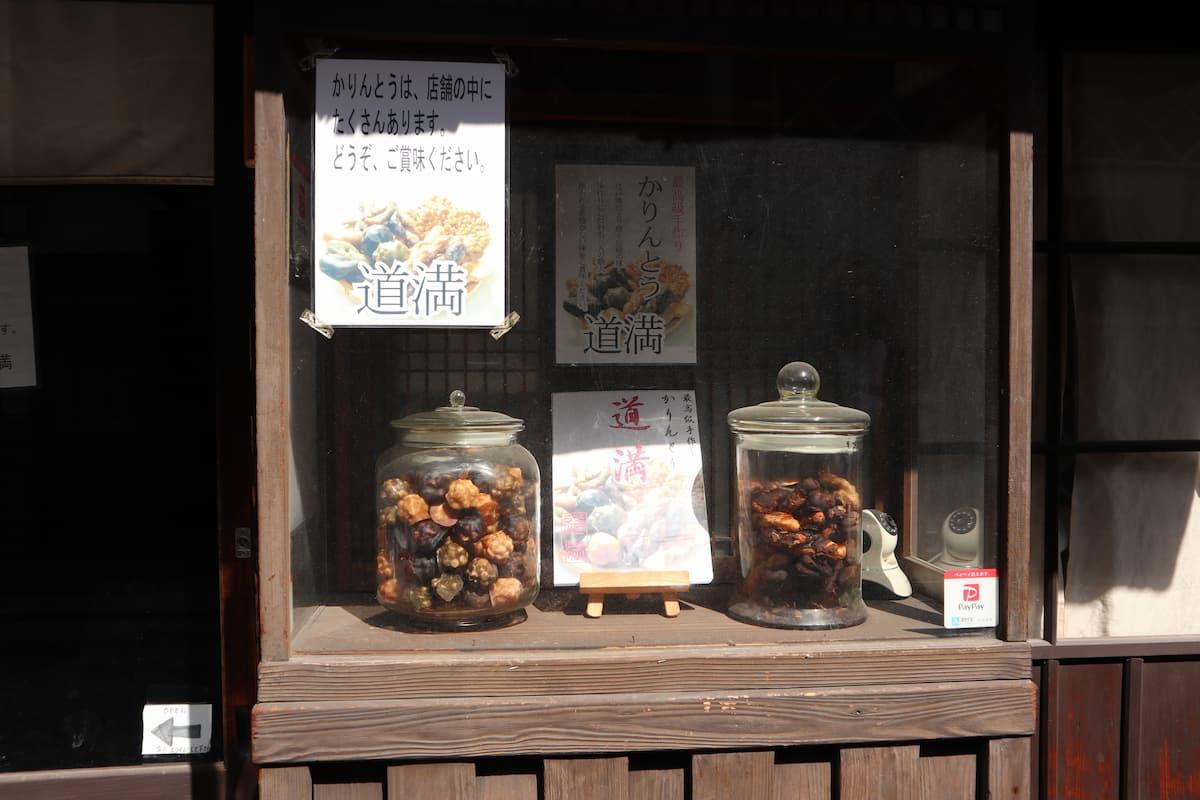 shop-at-Higashimachi