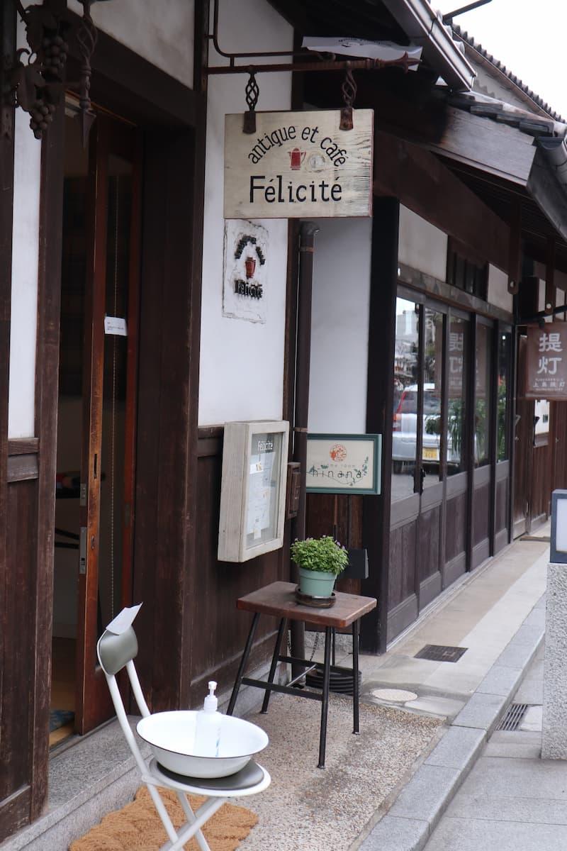 antique-et-cafe-Felicite